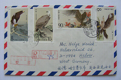 CHINA Taining 1987 Registered Cover / Letter / Brief to Germany - (A82)