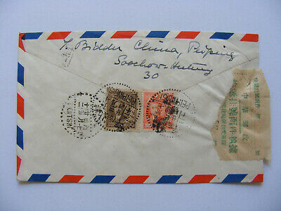 CHINA Peiping 1940´s  - Cover / Letter / Brief   (A95)