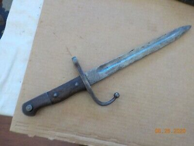 Old military combat knife, possibly German or Turkish? Curved quill ion w/ball
