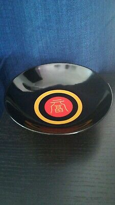 Vintage Chinese hand painted dish bowl signed Asian oriental gift