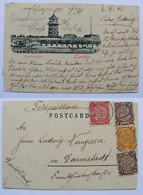 CHINA  Postcard / Postkarte - Tientsin-Fort  to Germany - (B36)