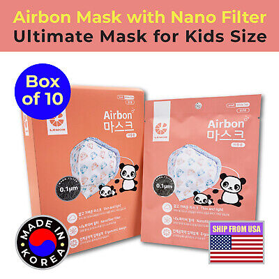 Kids Face Mask with Nano Filter Made in Korea [Airbon Mask by Lemon - Box of 10]