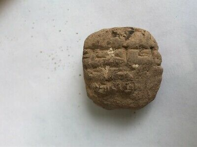 Authentic ancient Sumerian Babylonian Cuneiform Clay Tablet 2400-3000 BC