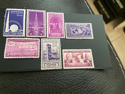 US STAMP Scott #852-858-1939 YEAR COMPLETE SET...Mint Not Hinged