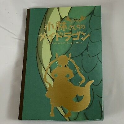 Miss Kobayashi/'s Dragon Maid Journal Notebook Book Diary Loot Anime Exclusive