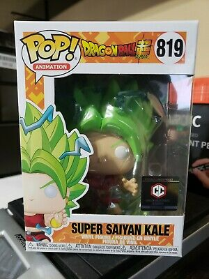 Funko POP! Animation Dragon Ball Super Super Saiyan Kale #819 Chalice Exclusive