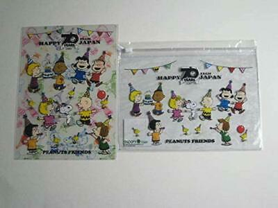 SNOOPY TOWN SHOP in Japanese Post cards 2cards Osaka SHINSAIBASHI New shop 2020