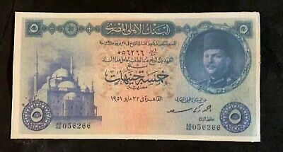 Egypt banknote 5 pound king Farooq/old copy/not real