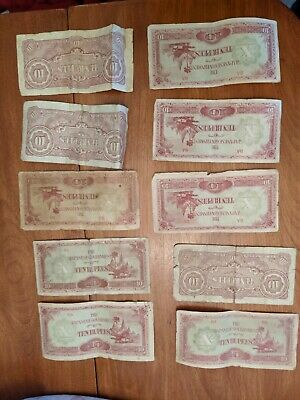 Japanese Government Ten Rupees Banknote (10 each)