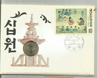 First Day of Issue South Korea 50 Won 1972