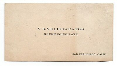 1920s Business Card Greek Consulate San Francisco CA