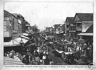 USA - HAWAII - STRASSE IN HONOLULU - 1893