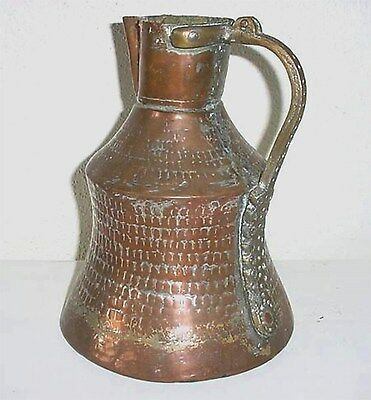 Antique Copper Persian Islamic Primitive Hammered Folk Art Water Pitcher Vase