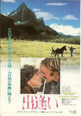 Japan Movie mini poster - Electric Horseman 79 Redford