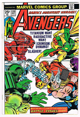 Avengers # 130 The Reality Problem! Battle Issue! Gil Kane!