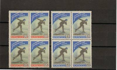 RUSSIA YR 1959,SC 2168-69,MNH,BL 4,ICE SCATING CHAMPION