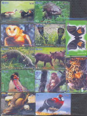 China - Animales Diversos - Miscellaneous Animals - 120-Tarjetas Telefonicas