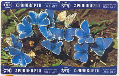 Grecia - Greece -Mariposas Azules - Blue Butterfly- 342