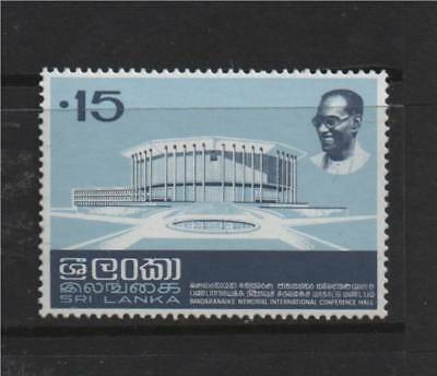 Sri Lanka 1973 Memorial Hall SG 598 MNH