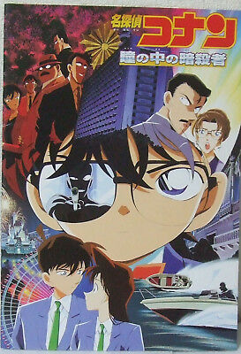 Detective Conan 2000 Japan Anime Pressbook Case Closed