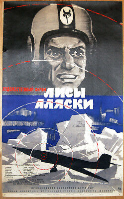 1964 Russian Film Movie Poster Vietnam Usa Airforce Ace
