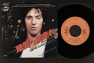 "7"" Springsteen Prove It All Night Rare Japan Great Copy"
