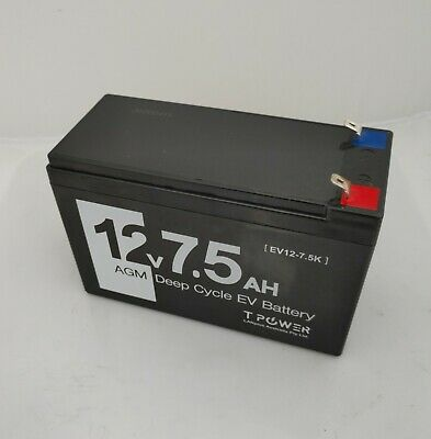 Brand New 12V 7Ah 12Volt 7.5Amp Hour Sealed Lead Acid Rechargeable Battery UPS