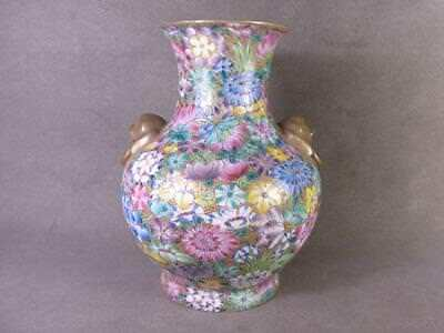 Fine Famille Rose Vase Zun *Painted With Gold*Dian Jing