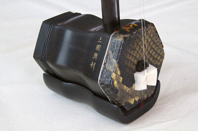 Erhu, High Quality sound. Concert-master grade. 王国兴老红木六角二胡