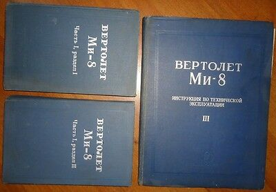 Helicopter Mi-8 Instruction Manual 3 Book Russian