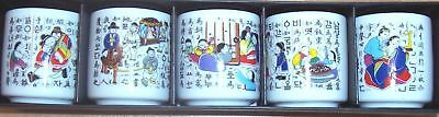Korean Folkart Wine Cups Set of 5