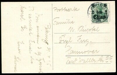 DT KOL CHINA 1915 WELTKRIEGSPOST-> D (22471a