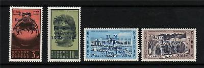 Cyprus 1966 UN Resolution ovpts SG270/3 MNH