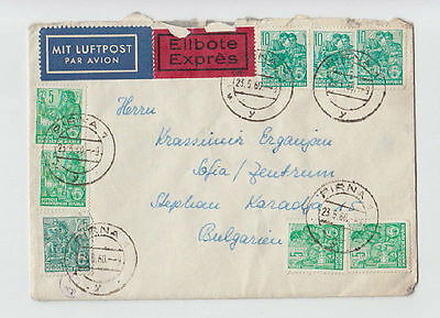 DEUTSCHE LUFTPOST GERMANY DDR TO BULGARIA 1960 COVER STAMPS SEALS AIRMAIL #9