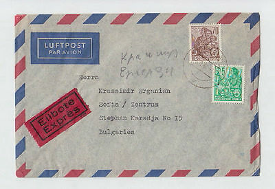 DEUTSCHE LUFTPOST GERMANY DDR BULGARIA 1960 COVER STAMPS SEAL AIRMAIL #12 SEE