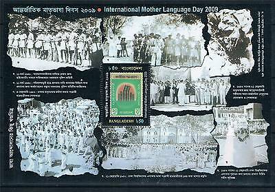 Bangladesh 2009 Mother Language MS SG 957 MNH