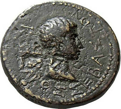 Augustus & Rhoemetalkes I King of Thracian Kingdom Authentic Ancient Coin Rare