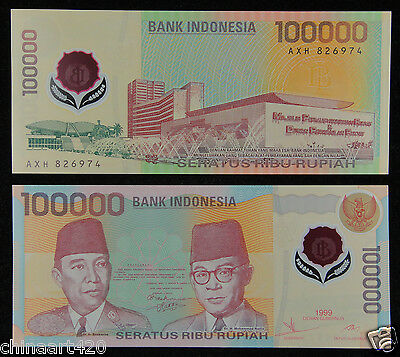 Indonesia Polymer Banknote 100000 Rupiah 1999 UNC