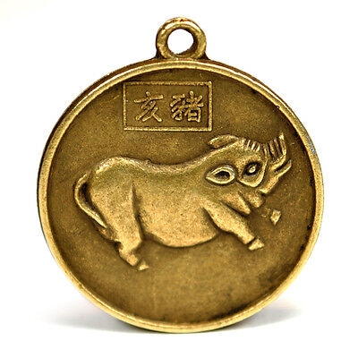 """YEAR of the PIG GOOD LUCK CHARM 1"""" Chinese Zodiac HIGH QUALITY Horoscope Boar"""