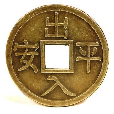 """LG FENG SHUI COIN 1.6"""" Lucky Chinese Fortune I Ching HIGH QUALITY Large Brass"""