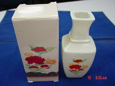Vintage Avon Oriental Imari Bud Vase 1991 Flowers Orange Yellow New Unused Box