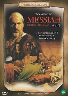The Messiah (2004) New Sealed DVD