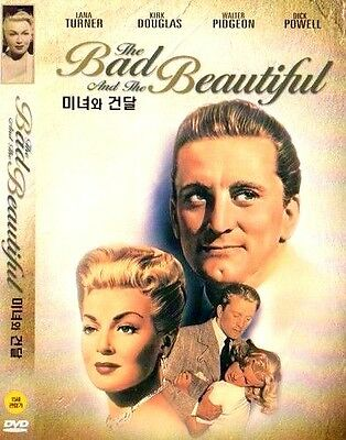 The Bad and the Beautiful (1952) New Sealed DVD Lana Turner