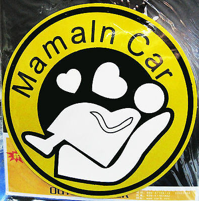 HI-VIS Mama In Car Baby in Car/Board Safety Warning Sign Decal