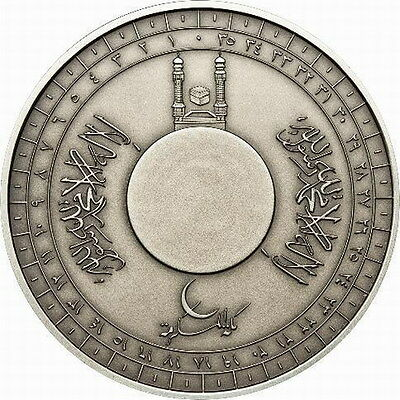 Ivory Coast 2010 Compass of Mecca Silver Magnetic Coin