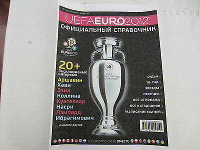 Euro 2012 Official Tournament Guide Russian Version