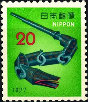 JAPAN - GIAPPONE - 1976 - Nuovo anno