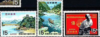 JAPAN - GIAPPONE - 1968 - Emissioni diverse