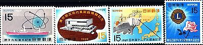JAPAN - GIAPPONE - 1969 - Emissione diverse