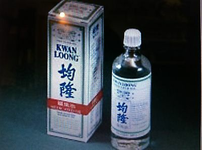 1 x Kwan Loong Medicated Oil Fast Pain Relief Aromatic Oil